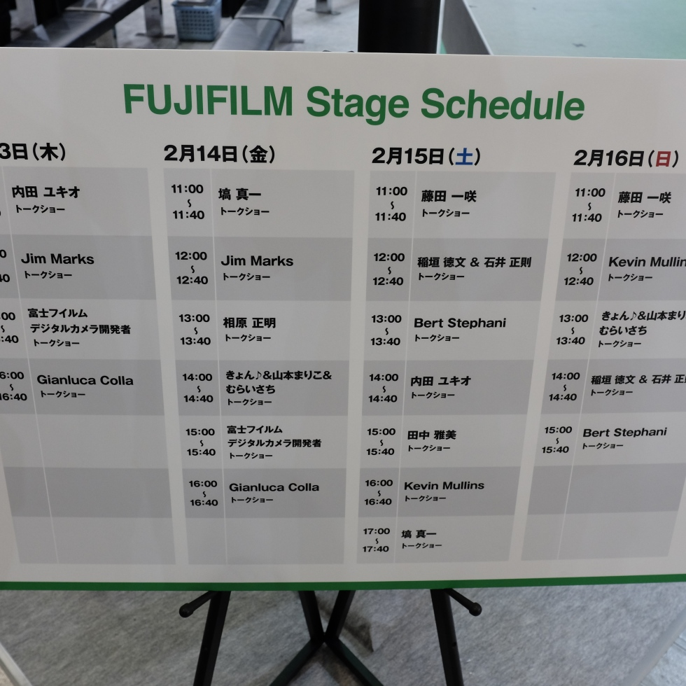 The schedule for the stage