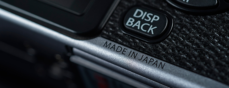 x-e2-made-in-japan